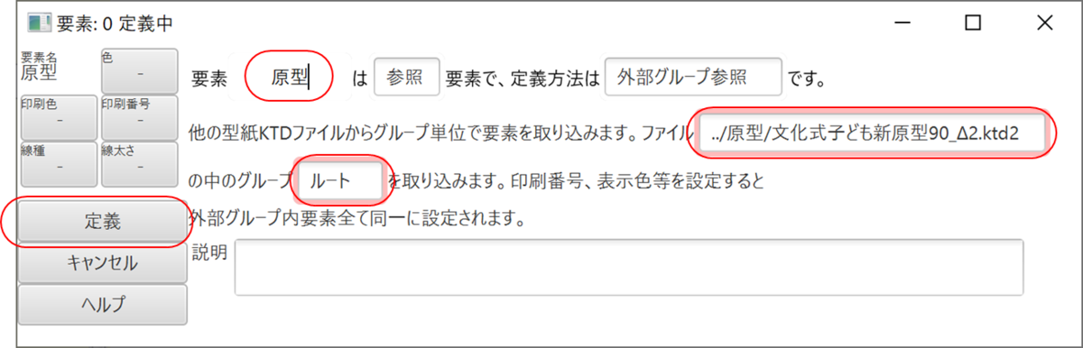 f:id:piyobu:20210809204419p:plain