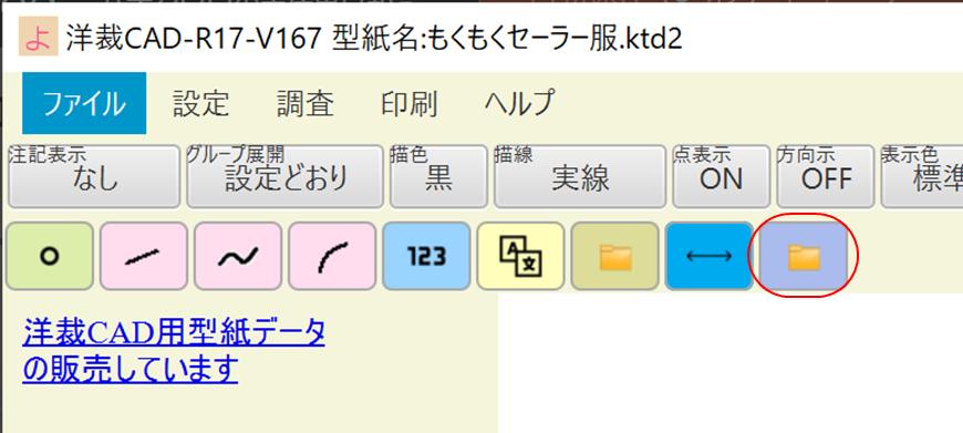 f:id:piyobu:20210809204525p:plain