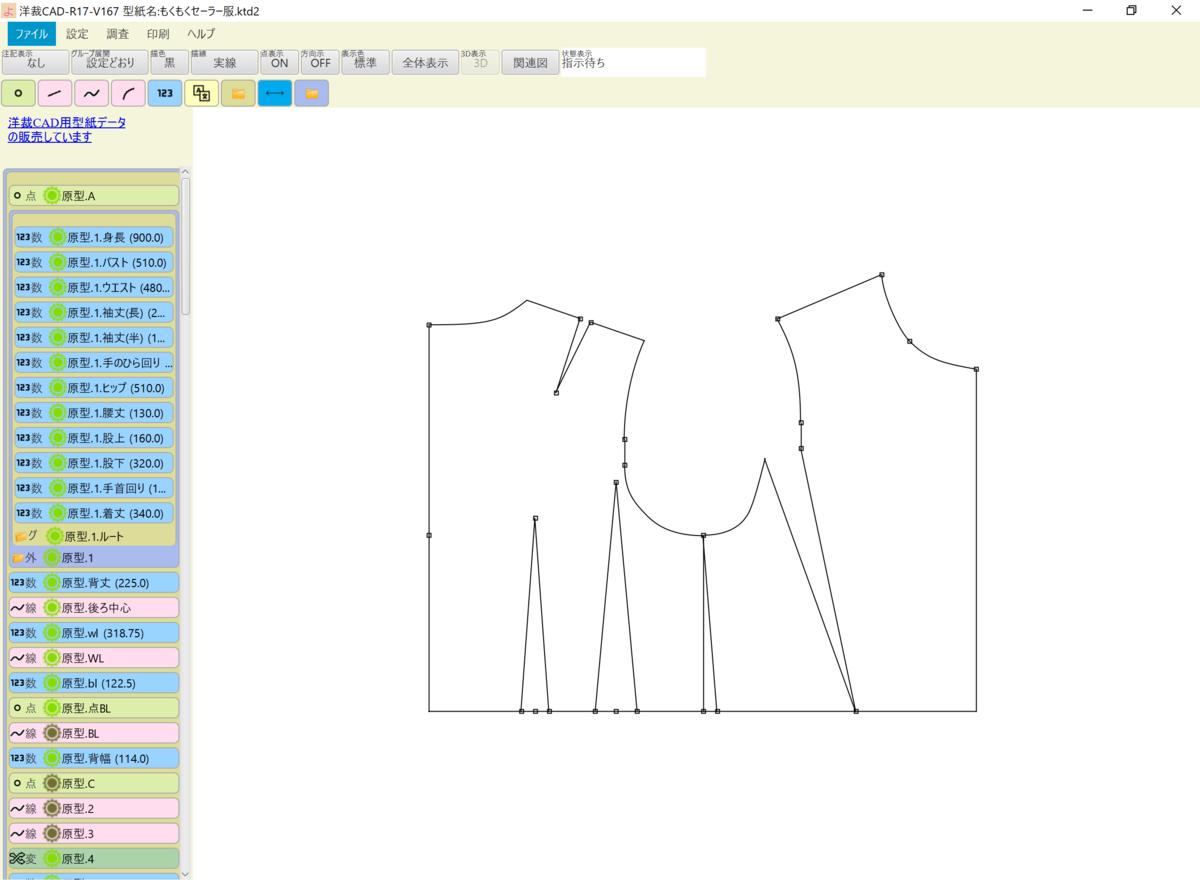 f:id:piyobu:20210810045647p:plain