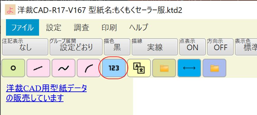 f:id:piyobu:20210811214050p:plain