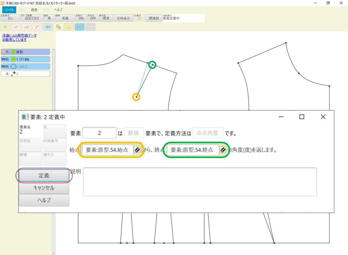 f:id:piyobu:20210811214544p:plain