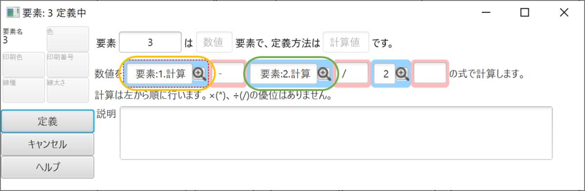 f:id:piyobu:20210813140659p:plain