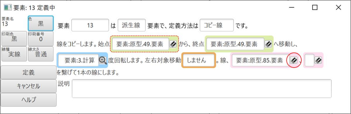 f:id:piyobu:20210813150206p:plain