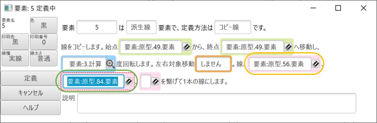f:id:piyobu:20210813150622p:plain
