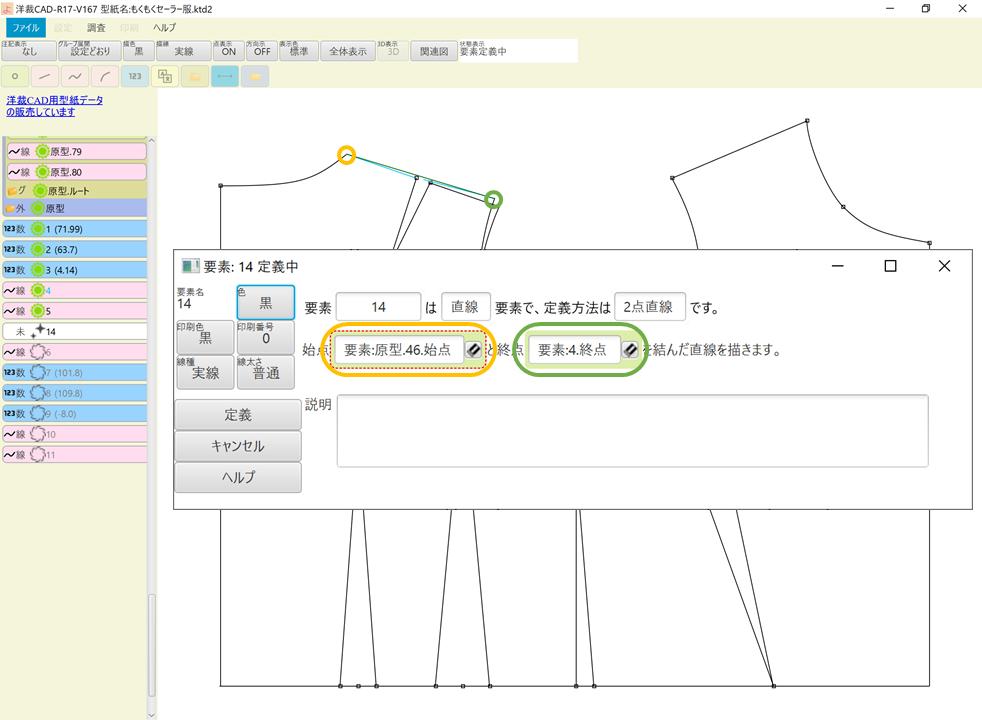f:id:piyobu:20210813151901p:plain