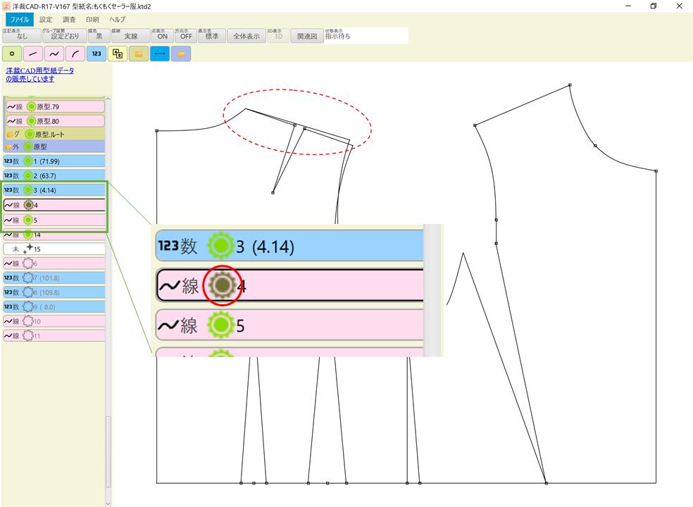 f:id:piyobu:20210813152522p:plain