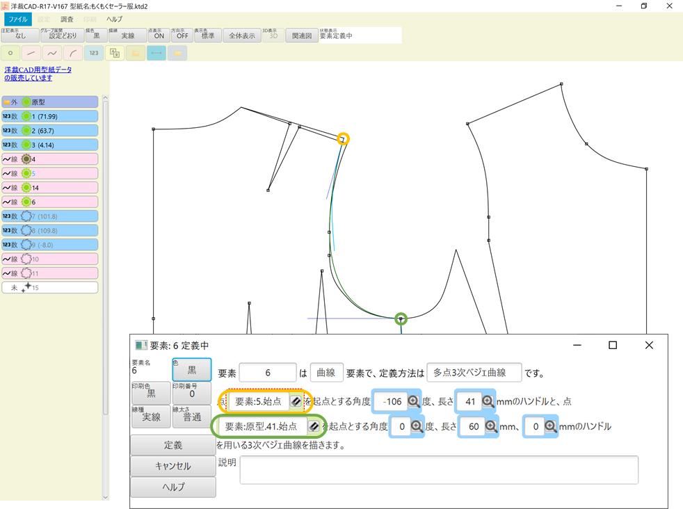 f:id:piyobu:20210813154558p:plain