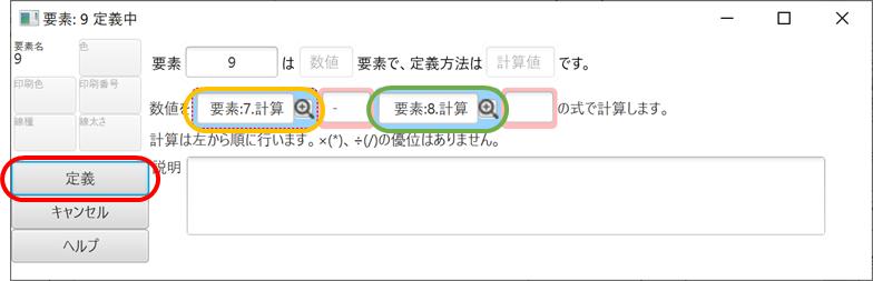 f:id:piyobu:20210815041556p:plain