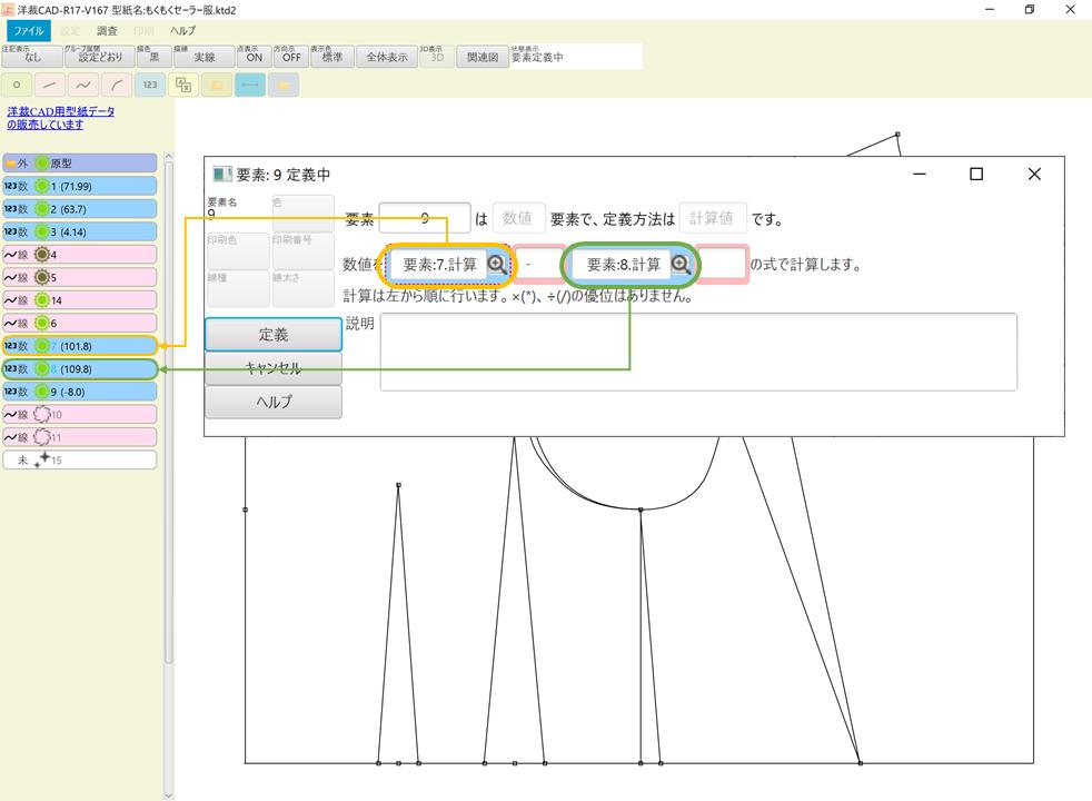 f:id:piyobu:20210815041620p:plain