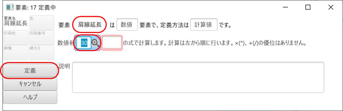 f:id:piyobu:20210821235645p:plain