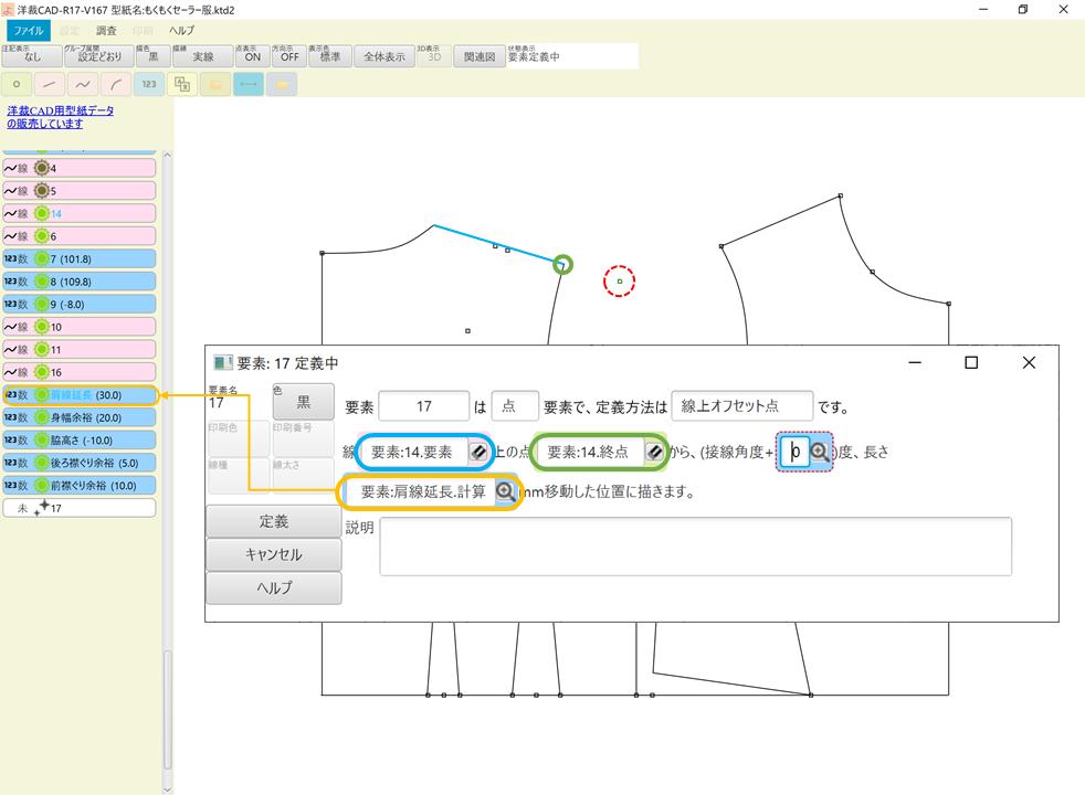 f:id:piyobu:20210822001947p:plain
