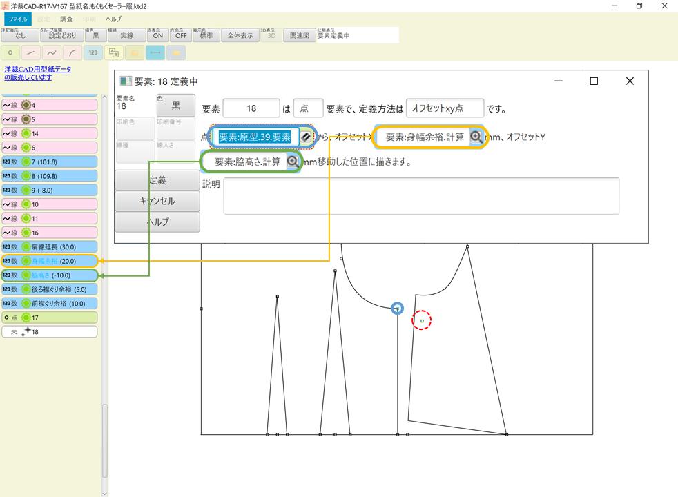 f:id:piyobu:20210822002401p:plain