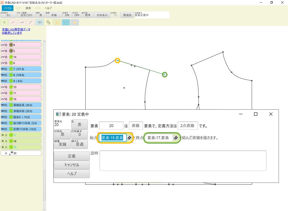 f:id:piyobu:20210822005534p:plain