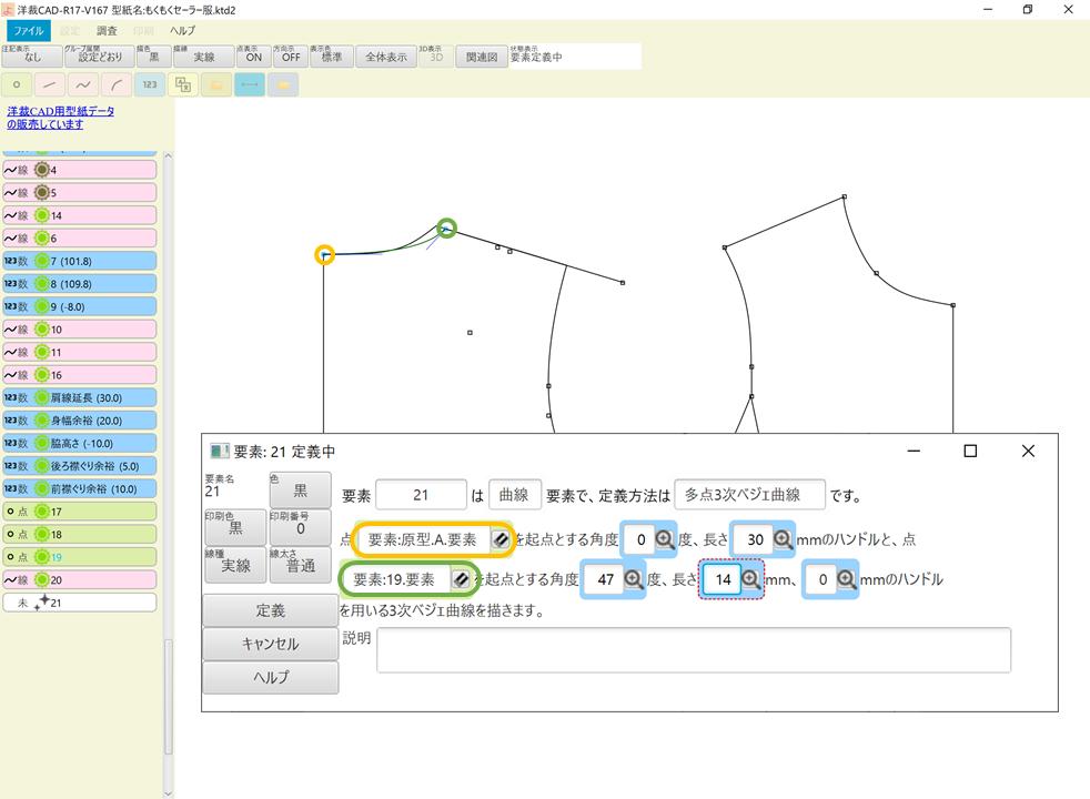f:id:piyobu:20210822010503p:plain