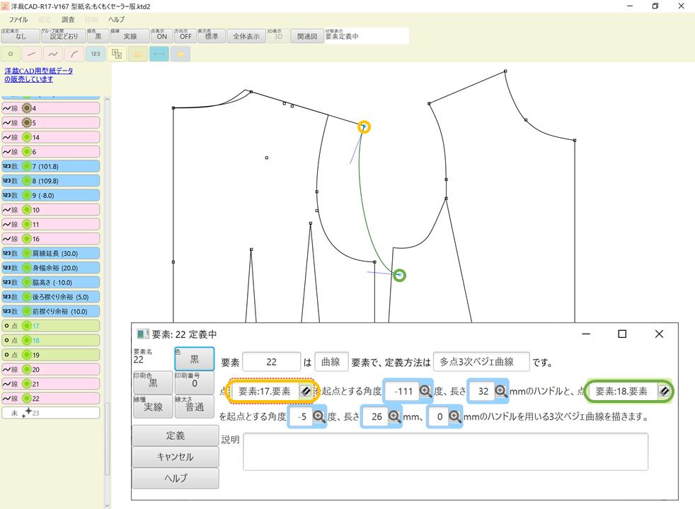 f:id:piyobu:20210822011243p:plain