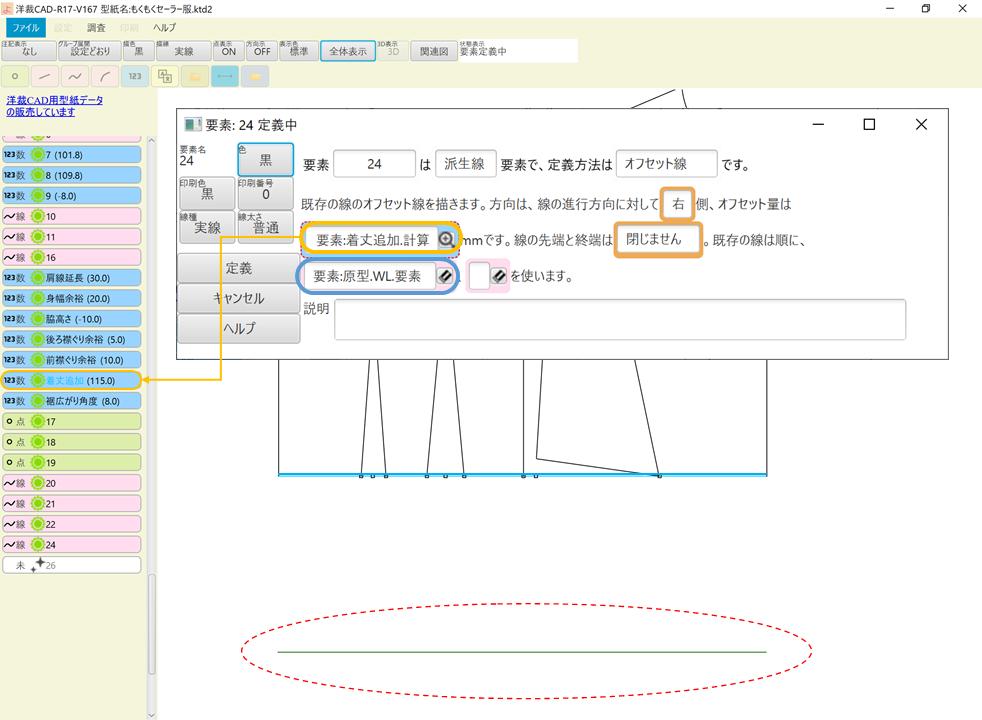 f:id:piyobu:20210822013447p:plain
