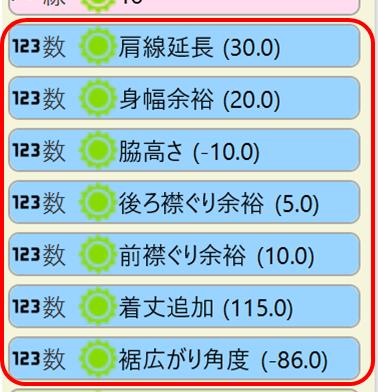 f:id:piyobu:20210822014052p:plain