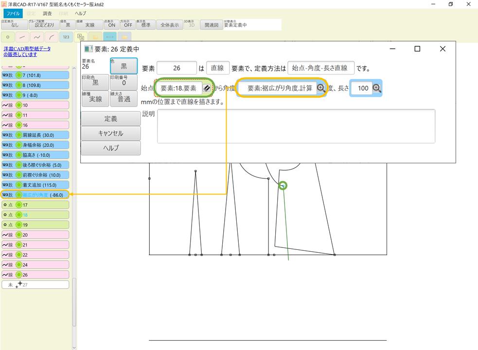 f:id:piyobu:20210822014435p:plain