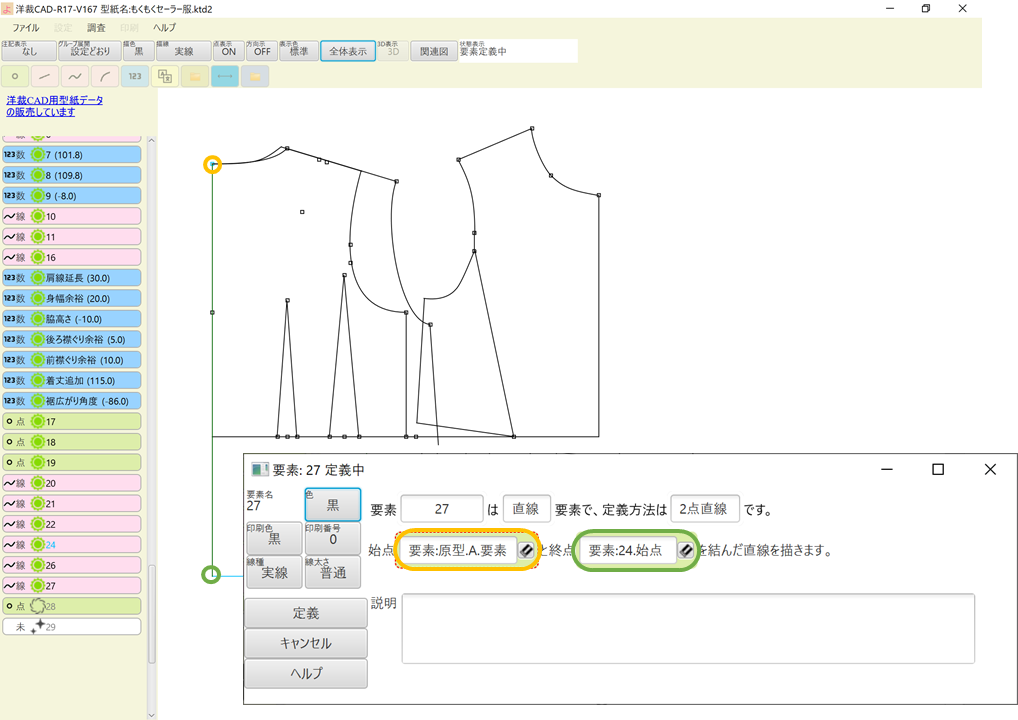 f:id:piyobu:20210822015033p:plain
