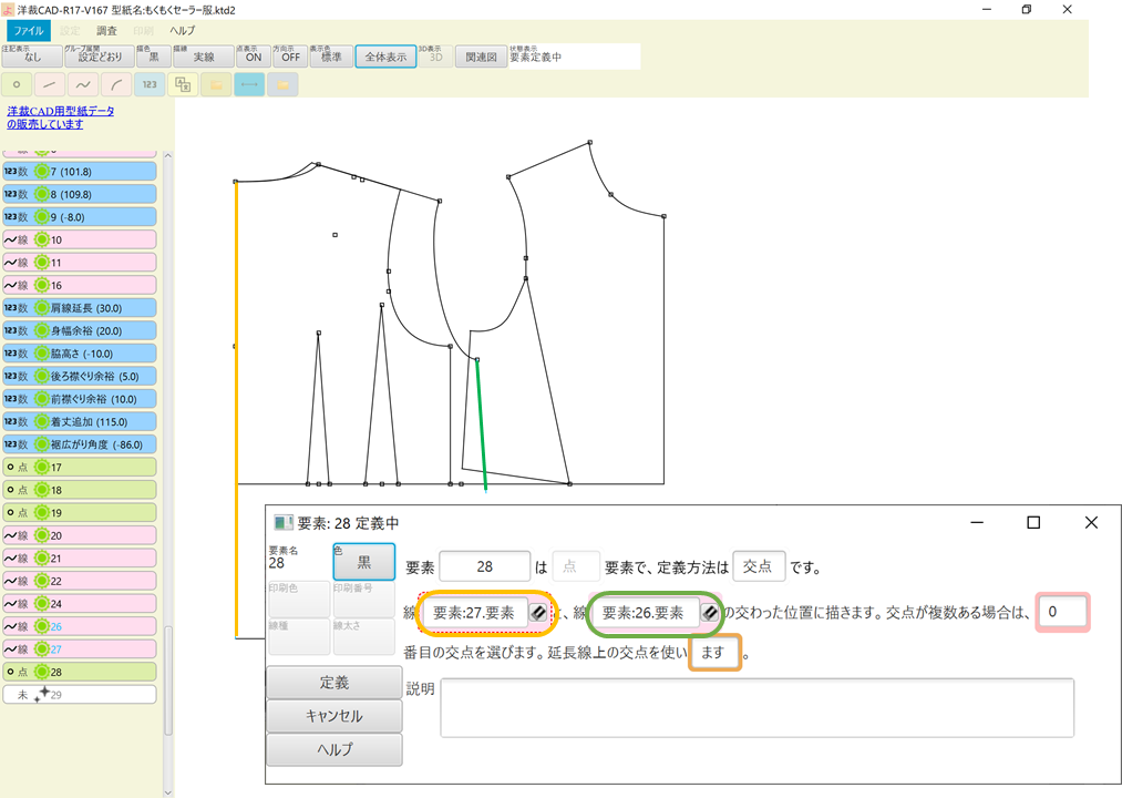 f:id:piyobu:20210822015429p:plain