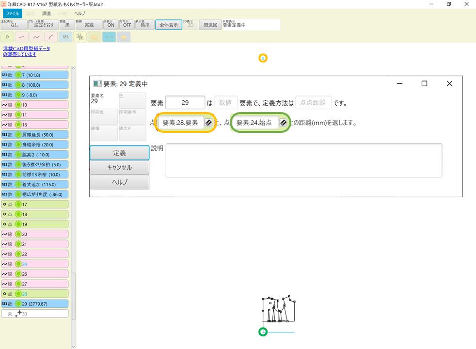 f:id:piyobu:20210822020126p:plain