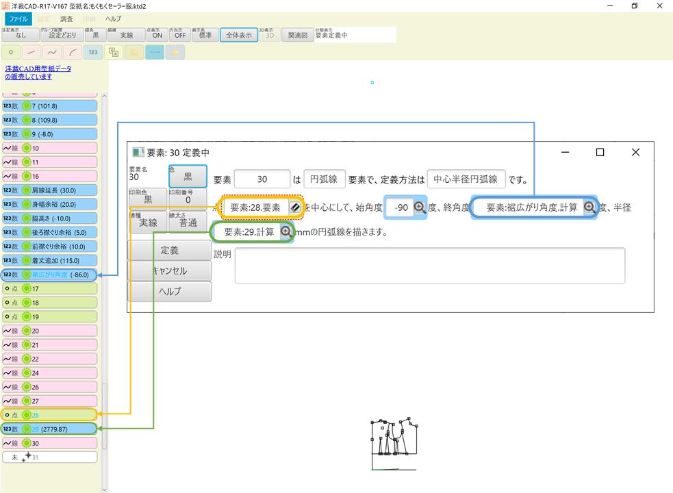 f:id:piyobu:20210822020931p:plain