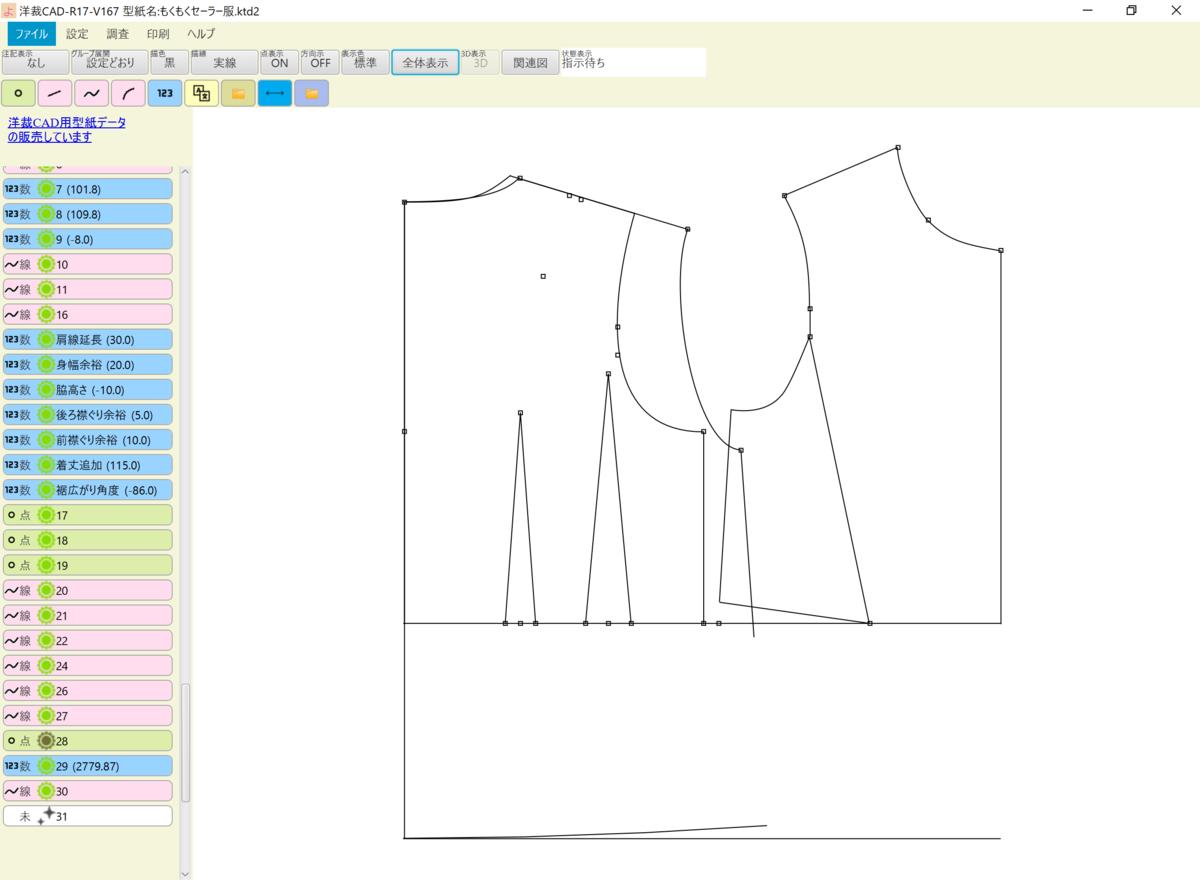 f:id:piyobu:20210822021233p:plain