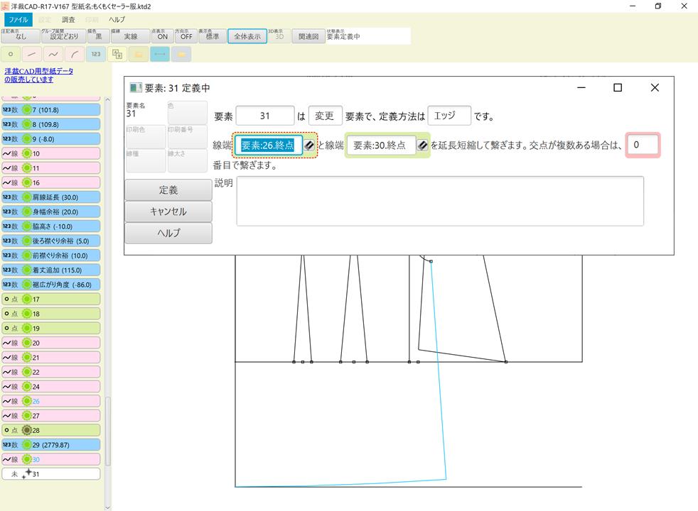 f:id:piyobu:20210822021437p:plain