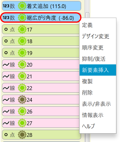 f:id:piyobu:20210830135016p:plain