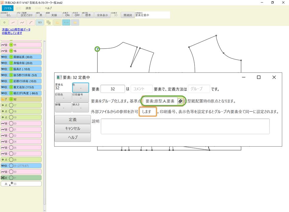 f:id:piyobu:20210830135405p:plain