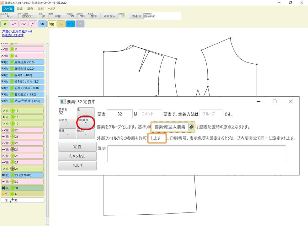 f:id:piyobu:20210830140329p:plain