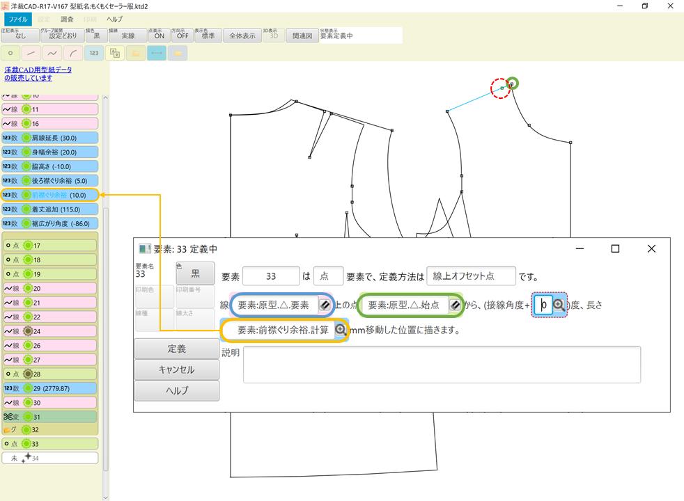 f:id:piyobu:20210830141316p:plain