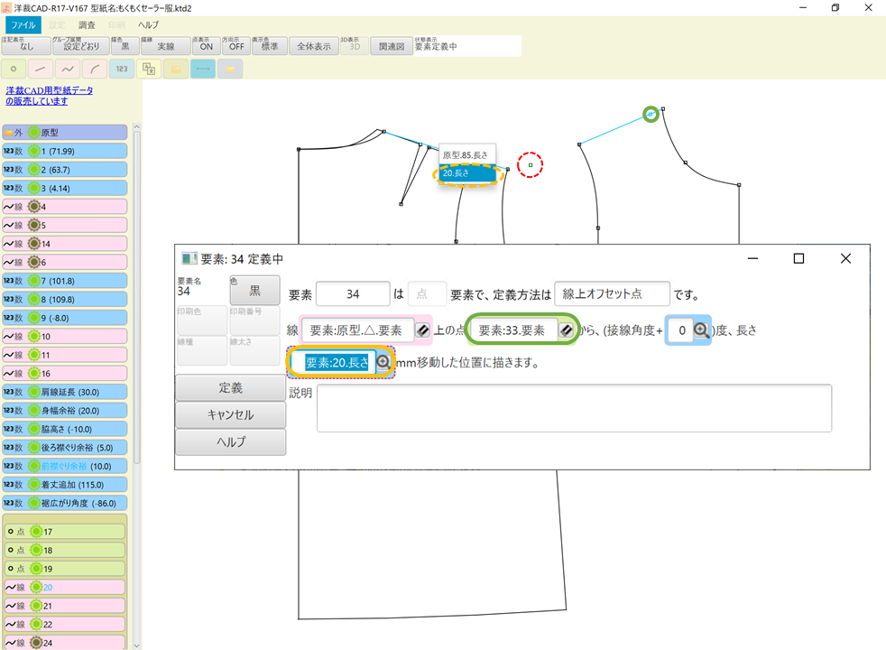 f:id:piyobu:20210830142035p:plain