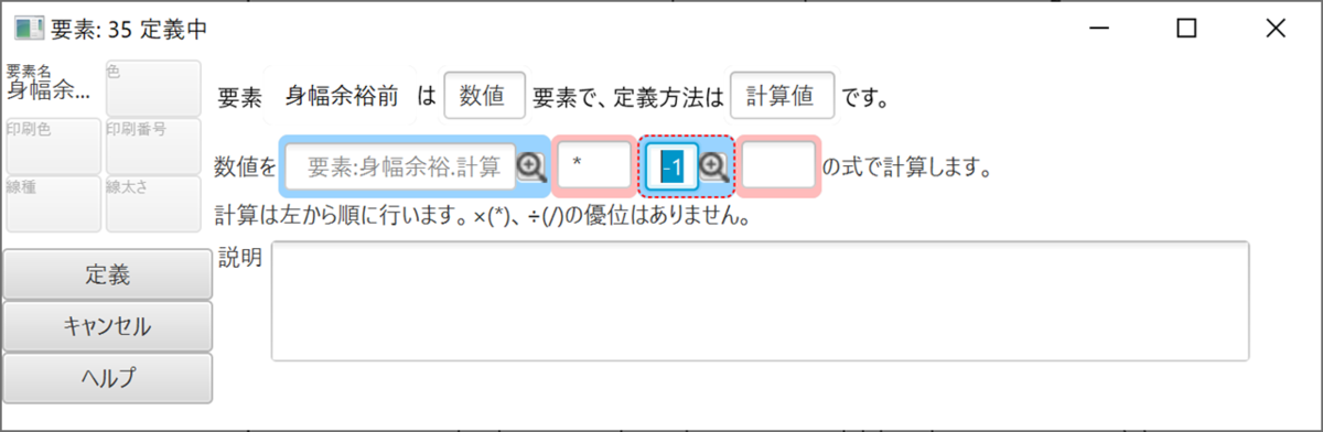 f:id:piyobu:20210830162731p:plain