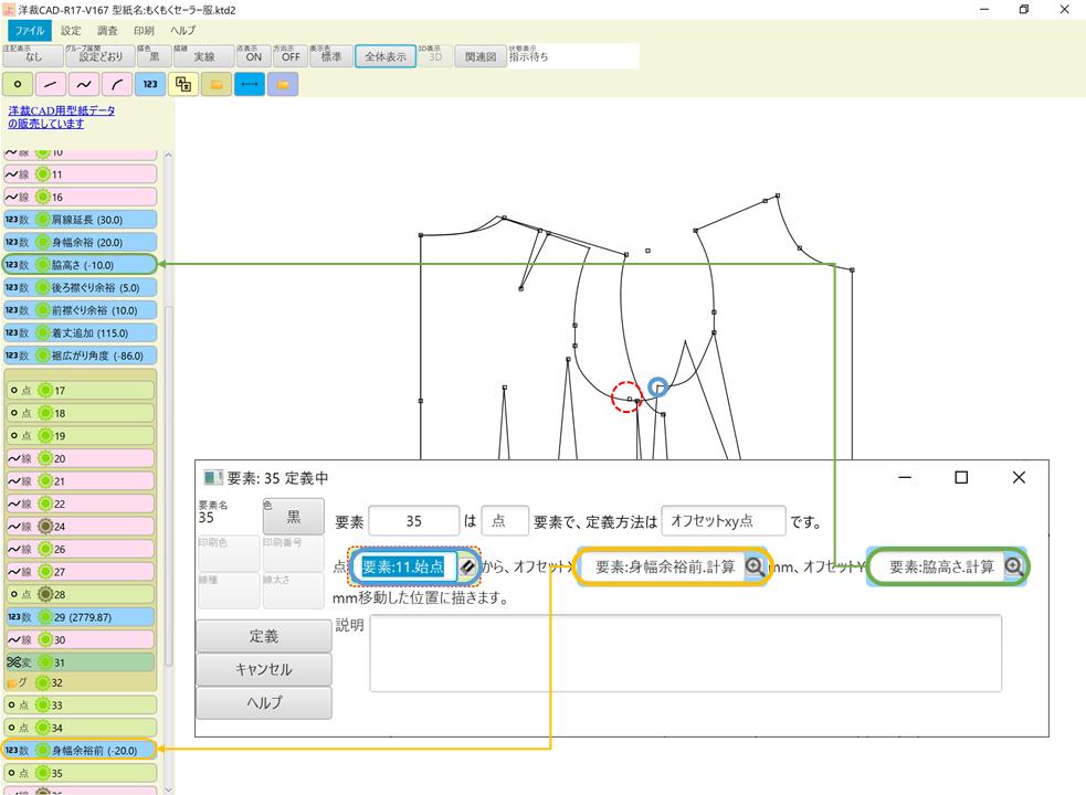 f:id:piyobu:20210830164335p:plain