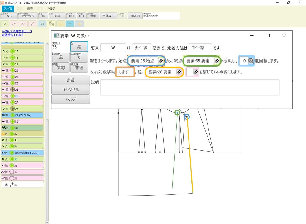 f:id:piyobu:20210831001023p:plain
