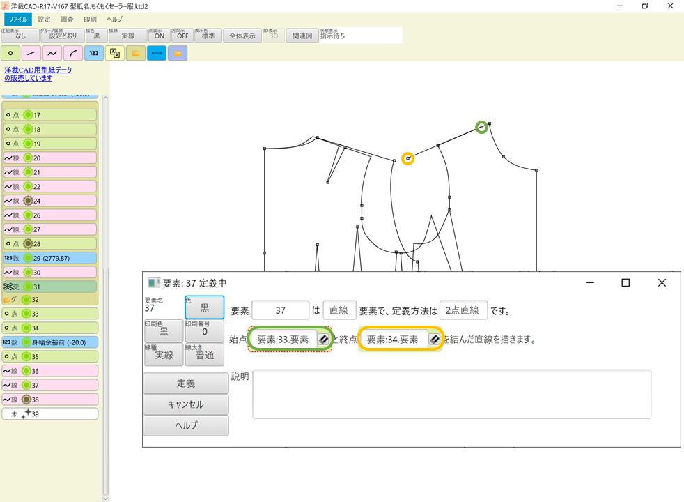 f:id:piyobu:20210831001953p:plain