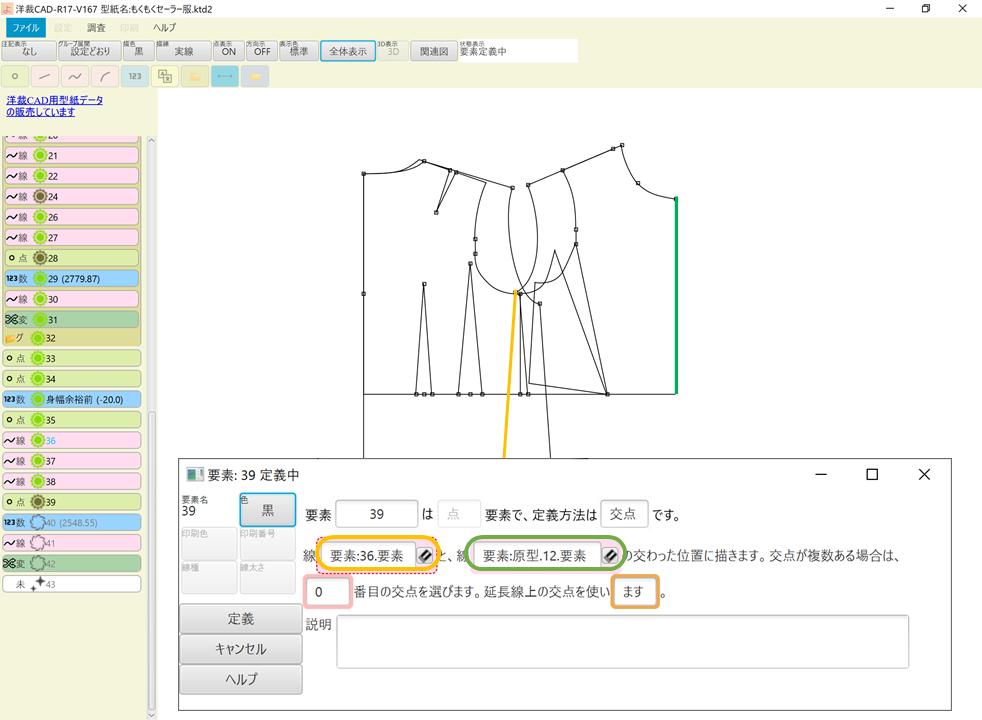 f:id:piyobu:20210831003939p:plain