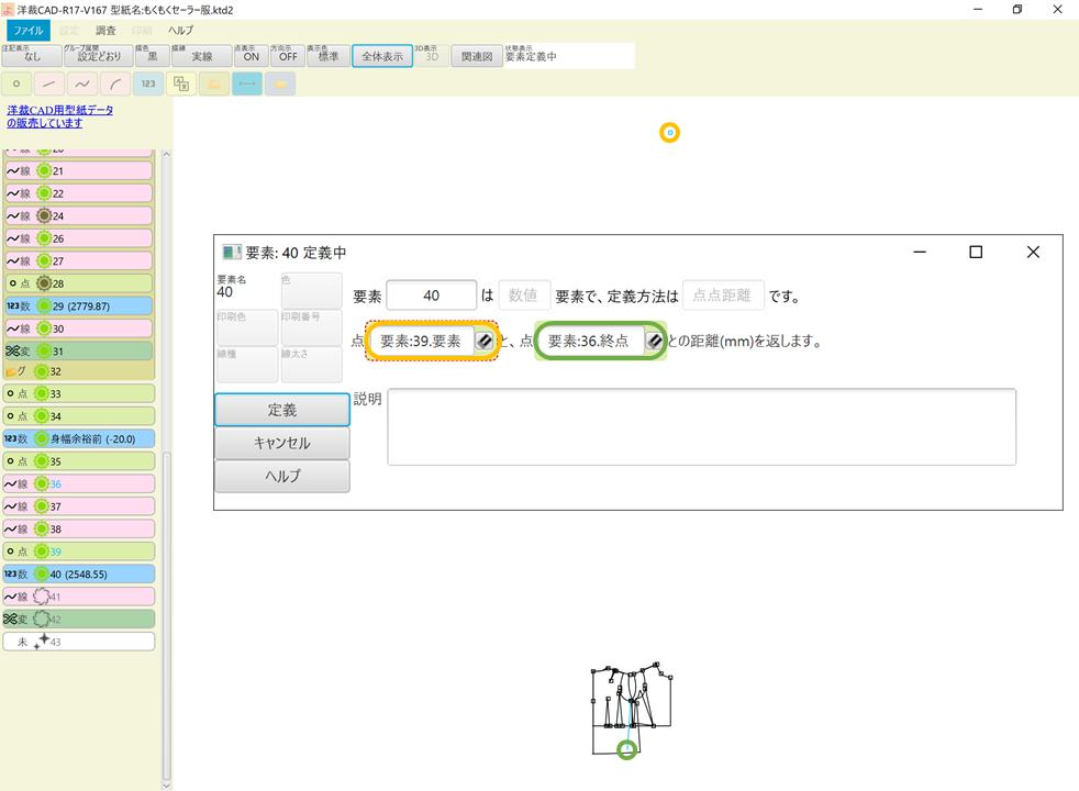 f:id:piyobu:20210831004428p:plain