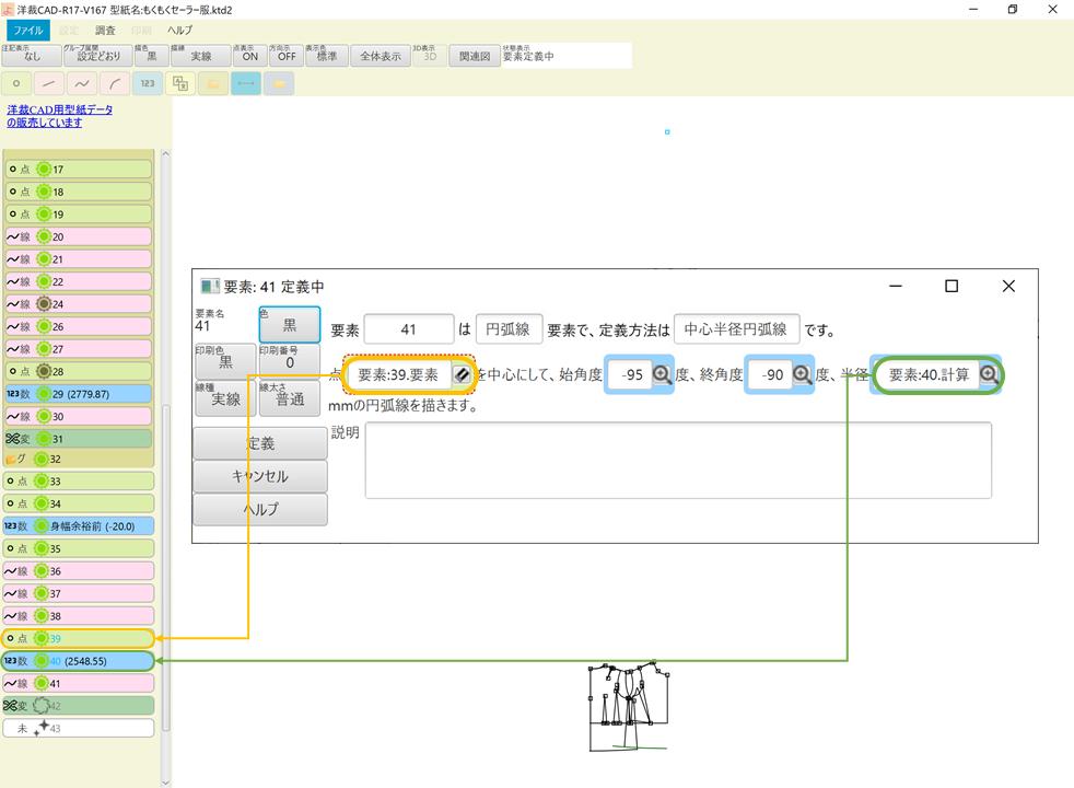 f:id:piyobu:20210831005401p:plain