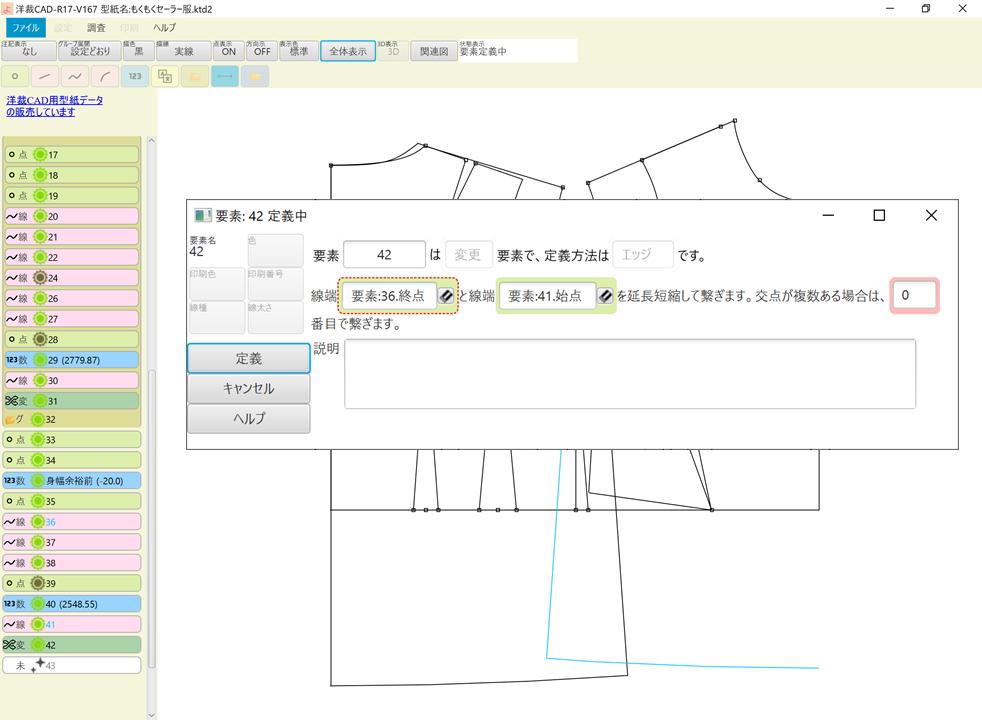 f:id:piyobu:20210831005737p:plain