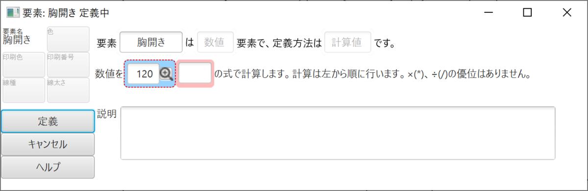 f:id:piyobu:20210831010441p:plain