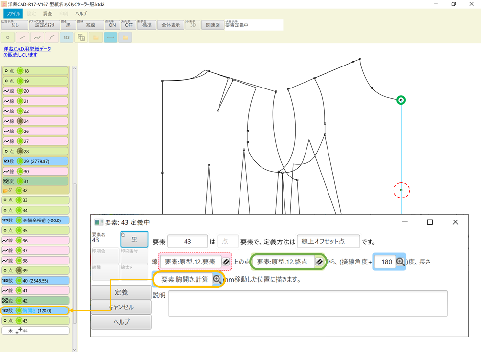 f:id:piyobu:20210831010955p:plain