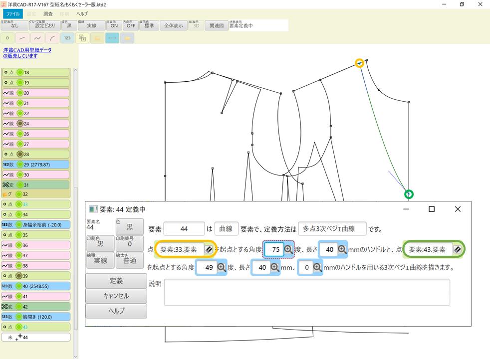f:id:piyobu:20210831011557p:plain