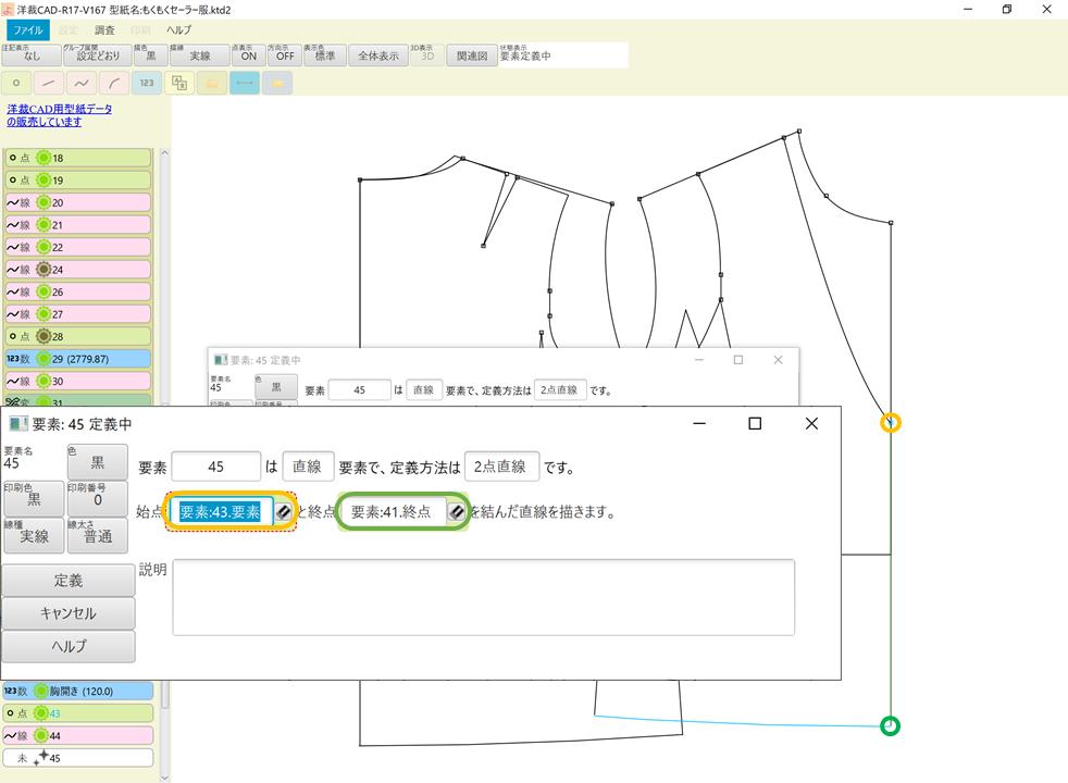f:id:piyobu:20210831011936p:plain