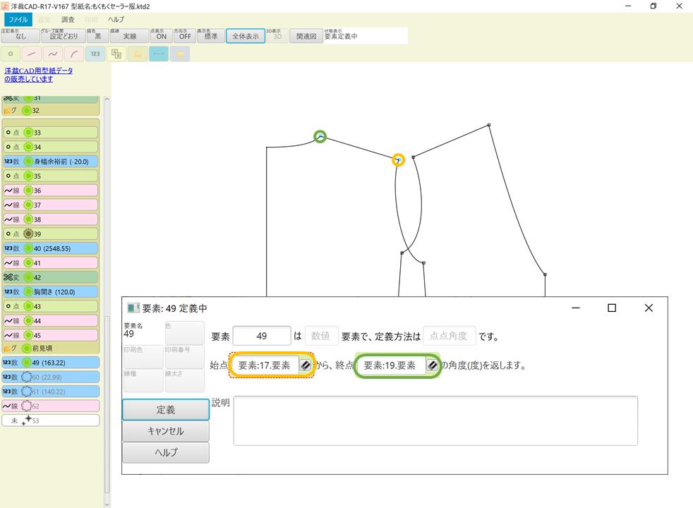 f:id:piyobu:20210831104113p:plain