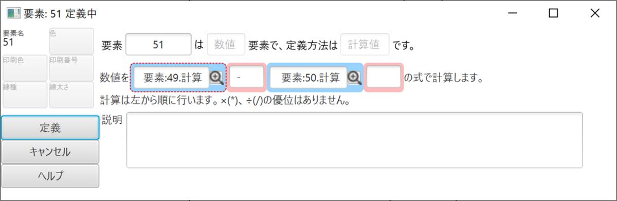 f:id:piyobu:20210831104534p:plain