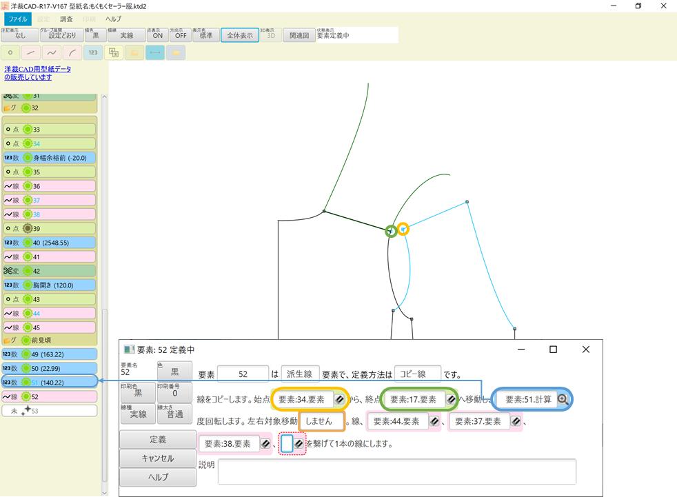 f:id:piyobu:20210831105029p:plain