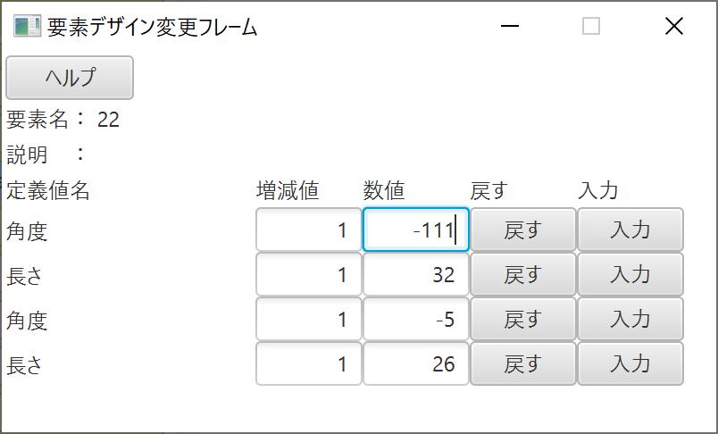 f:id:piyobu:20210831110508p:plain