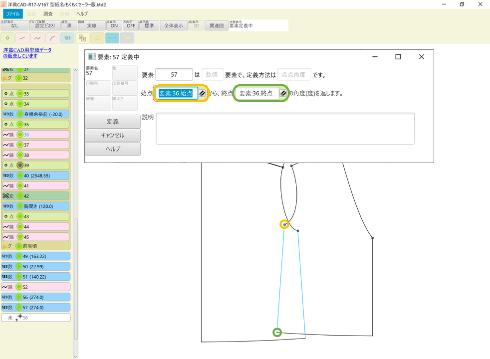 f:id:piyobu:20210831125841p:plain